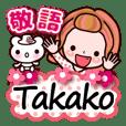 "Pretty Kazuko Chan series ""Takako"""
