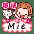 "Pretty Kazuko Chan series ""Mie"""