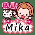 "Pretty Kazuko Chan series ""Mika"""