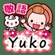 "Pretty Kazuko Chan series ""Yuko"""
