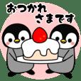 Honorific penguin 2