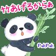 PukPuk of Panda