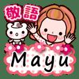 """Pretty Kazuko Chan series """"Mayu"""""""