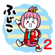 fuziko's sticker36