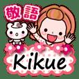 "Pretty Kazuko Chan series ""Kikue"""