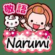 """Pretty Kazuko Chan series """"Narumi"""""""