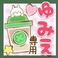 Yumie-Yasasii-Name-