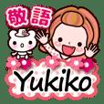 """Pretty Kazuko Chan series """"Yukiko"""""""