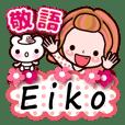 """Pretty Kazuko Chan series """"Eiko"""""""