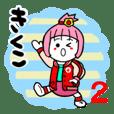 kikuko's sticker36