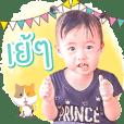 Little Tawan Duk-Dik