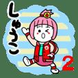 shuko's sticker36