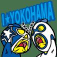 横浜大好き!野球大好き!応援だっ!541!!