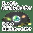 ひかえめに煽るひよこ 3~小学校編~