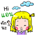 Ann Cute girl cartoon