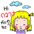 Kuang Cute girl cartoon