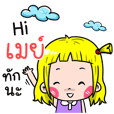 May Cute girl cartoon