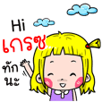 Grace Cute girl cartoon