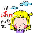 Jeab Cute girl cartoon