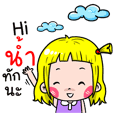 Nam Cute girl cartoon