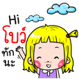 Bow Cute girl cartoon