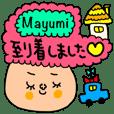 Mayumi専用セットパック