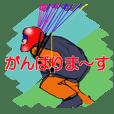 パラグライダーで遊ぶスタンプNo.2