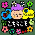 Kazuko専用セットパック