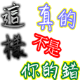Text Stickers Vol.13 Daily Life
