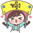 Yes! I am Ying !!!