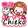 "Pretty Kazuko Chan series ""Chieko"""
