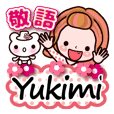 "Pretty Kazuko Chan series ""Yukimi"""