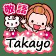 """Pretty Kazuko Chan series """"Takayo"""""""