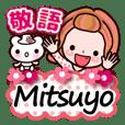"""Pretty Kazuko Chan series """"Mitsuyo"""""""