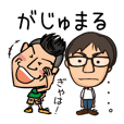 GAJUMARU/SAKURANBO/OSE-TE