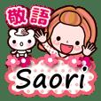 "Pretty Kazuko Chan series ""Saori"""