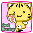 Cute striped cat. CAT140