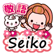 "Pretty Kazuko Chan series ""Seiko"""