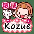 """Pretty Kazuko Chan series """"Kozue"""""""