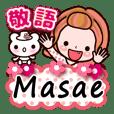 "Pretty Kazuko Chan series ""Masae"""