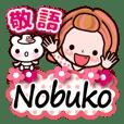 """Pretty Kazuko Chan series """"Nobuko"""""""