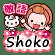 """Pretty Kazuko Chan series """"Shoko"""""""