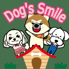 Dog's smile Protection dog stamp