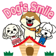 Dog's smile Protection dog stamp