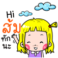 Som Cute girl cartoon