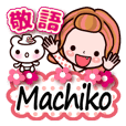 "Pretty Kazuko Chan series ""Machiko"""