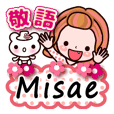 "Pretty Kazuko Chan series ""Misae"""