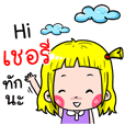 Chery Cute girl cartoon