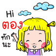 Tong Cute girl cartoon