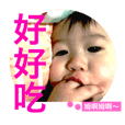 Little Enzo 4